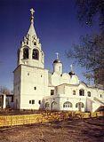 Храм великомученика Никиты в Афонском подворье