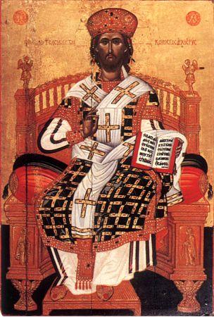 Христос Великий Первосвященник