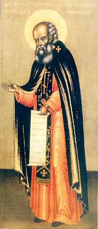 Cuviosul Părinte Sava