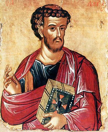 Sfîntul Apostol şi Evanghelist Luca