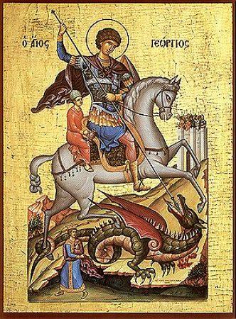 День памяти святого Георгия Победоносца (Россия)