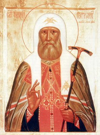 Sf. Ierarh Tihon, Patriarhul Moscovei si al intregii Rusii