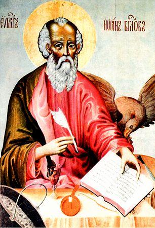 Sfîntul Apostol şi Evanghelist Ioan