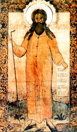 Блаженный Иоанн Власатый