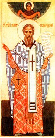 Sfîntul Ioan, Arhiepiscopul Novgorodului