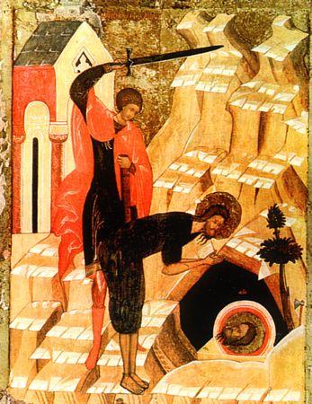 Tăierea capului Sfîntului Prooroc Ioan Botezătorul