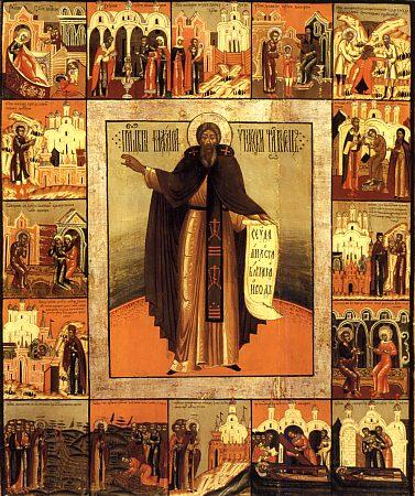 Cuviosul Macarie, egumenul mînăstirii de la Apele Galbene