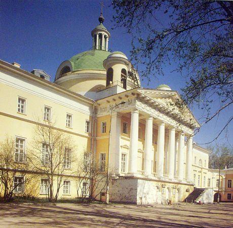 Первая градская больница - крупнейшая многопрофильная клиника Москвы.  Сегодня в 1-й.