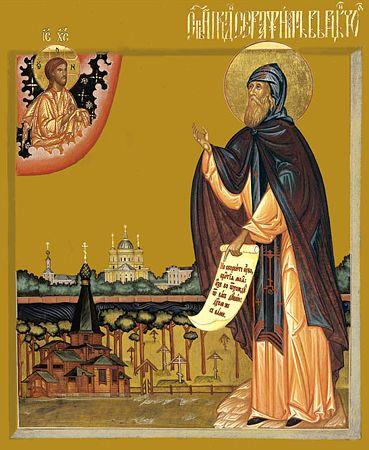 Sfîntul Serafim de la Vyritsa