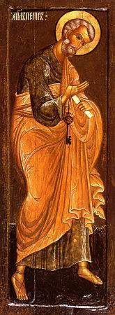 Cinstirea lanţului Sfîntului Apostol Petru