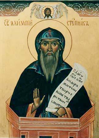 Cuviosul Părinte Alipie Stîlpnicul