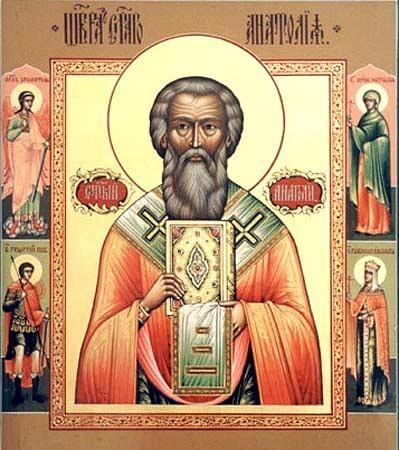 Sfîntul Sfinţit Anatolie, Patriarhul Constantinopolului