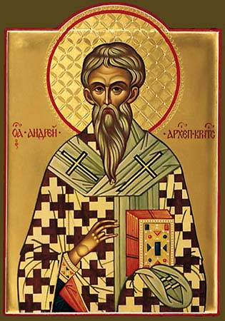 Cuviosul Mucenic Andrei din Creta