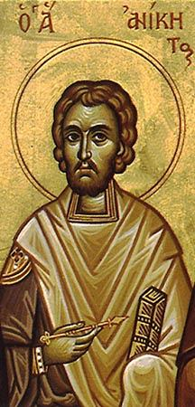 Sf. Mucenic Anichit