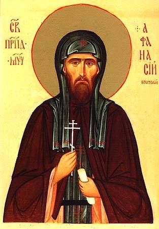 Cuviosul Mucenic Atanasie, egumenul (staretul) Mănăstirii Sfîntului Simeon Stilitul, la Brest-Litovsk