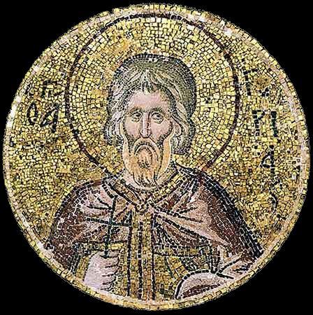 Sf. Mucenic Gurie