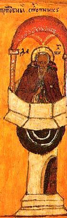 Cuviosul Părinte Daniil Stîlpnicul