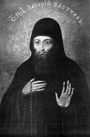 Захария постник Печерский
