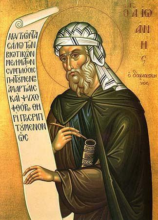 Sfîntul Ioan Damaschin