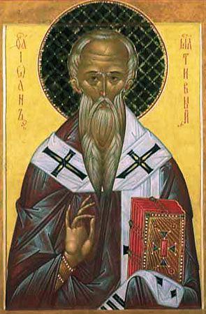 Sfîntul Ierarh Ioan cel Milostiv
