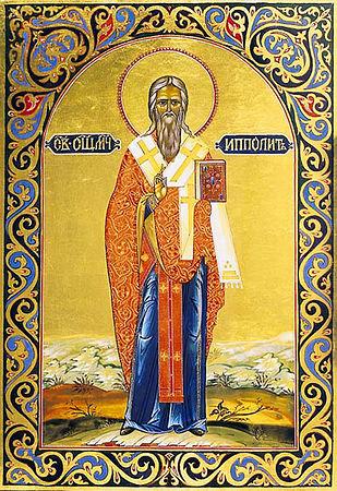 Sfîntul Sfinţitul Mucenic Ipolit