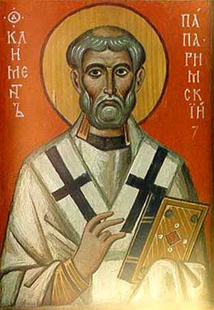 Sfîntul Mucenic Clement, Papă al Romei