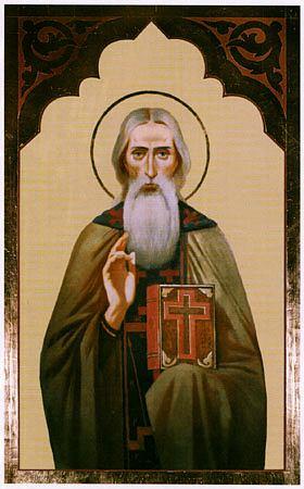 Cuviosul Părinte Macarie Alexandrinul