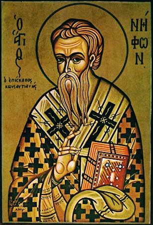 Sfîntul Ierarh Nifon, episcopul Constanţianei