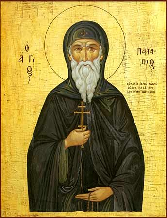 Cuviosul Părinte Patapie