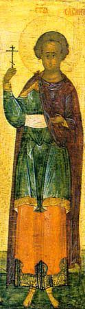 Sfîntul Mucenic Sabin