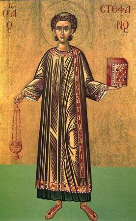 Sfîntul Apostol, întîiul Mucenic şi Arhidiacon Ştefan