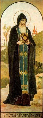 Cuviosul Ştefan, Episcopul Vladimirului