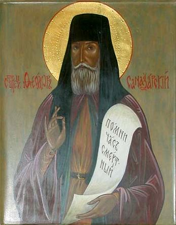 Феодор Санаксарский
