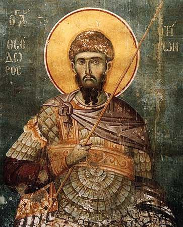 Sfîntul Mucenic Teodor Tiron