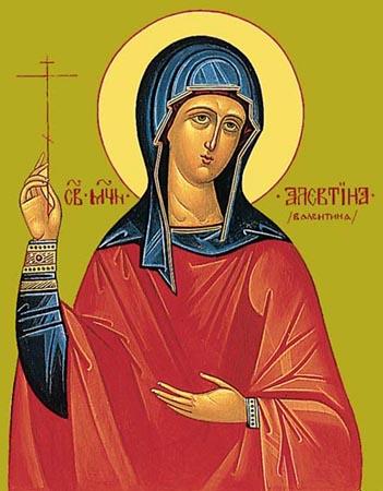 Алевтина ( Валентина ) Кесарийская