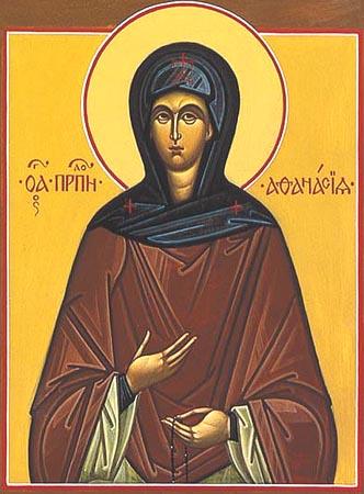 Sfînta Atanasia
