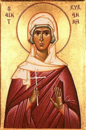 Sfintele Muceniţe Chirienia şi Iuliana