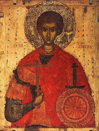 Sfîntul Mare Mucenic al lui Hristos, Dimitrie