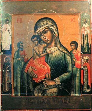 Икона Божией Матери 'Трех радостей'