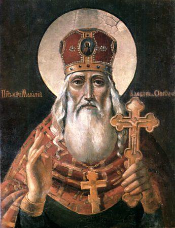 Святые ревнители Православия против гибельной Унии - Страница 3 Ib253