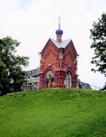 http://days.pravoslavie.ru/Images/ib2673.jpg