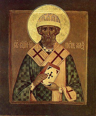 Sfîntul Mucenic Petru, Arhiepiscopul Alexandriei
