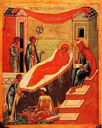 Naşterea Sfîntului Prooroc Ioan Botezătorul