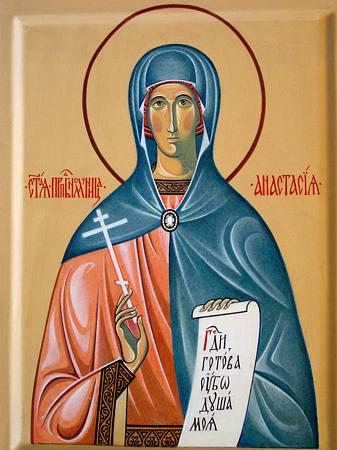 Sfînta Cuvioasa Muceniţă Anastasia Romana