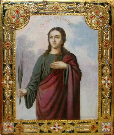 Sfanta Mucenita Ştefanida