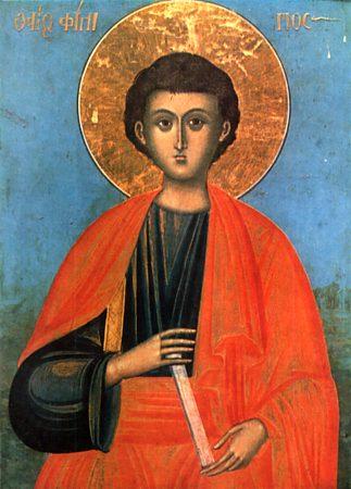 Sfîntul Apostol Filip