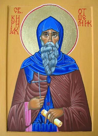Cuviosul Părintele nostru Chiriac Sihastrul