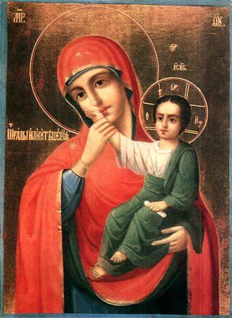 Божией матери отрада и утешение