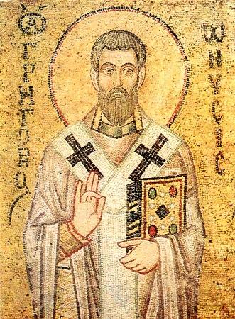 Sfîntul Ierarh Grigorie, Episcopul Nisei