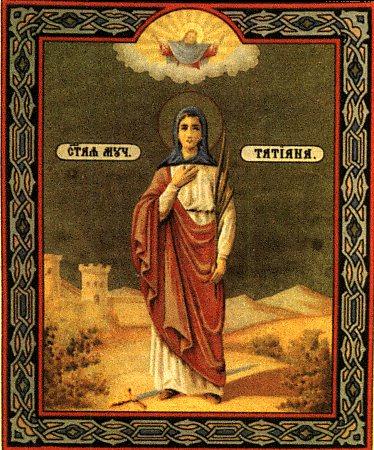 icone sainte Tatiana ou Tania